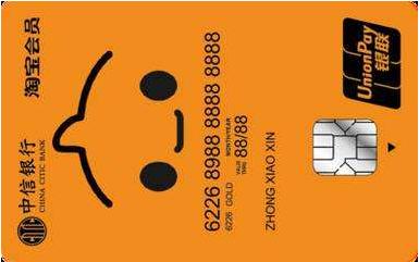 什么信用卡比较好