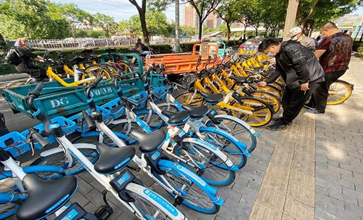 北京共享單車早晚高峰可免費騎半小時的原因以及具體情況