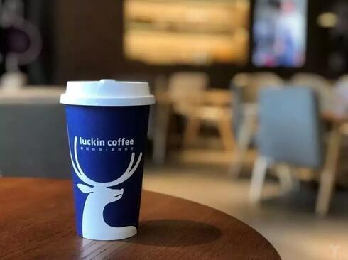 瑞幸或賠償百億美元前因后果,商業神話瑞幸咖啡將何去何從?