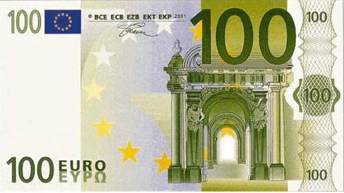 欧元100面值纸币