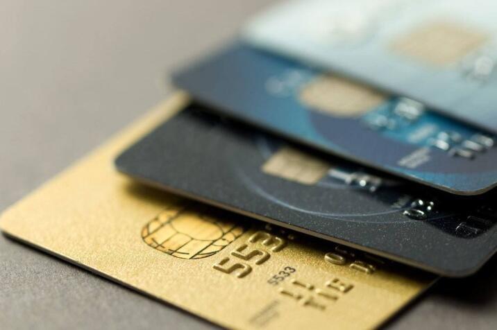 银行卡可以注销吗?银行取消取消有什么注意事项,不取消有什么关系?
