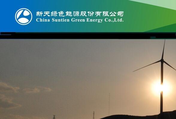 新天绿能申购发行价格,730956新天申购建议和申购具体时间是什么