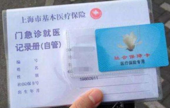 7异地诊医保怎么报销.png