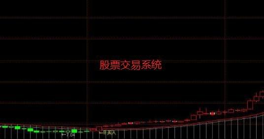 股票交易系统.jpg