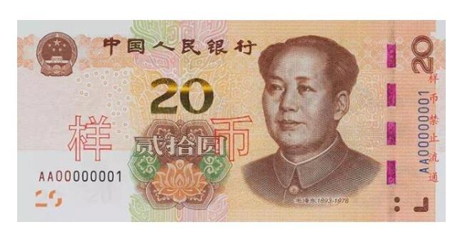 新五元人民币怎么没有,新发型的人民币和之前有何不同?