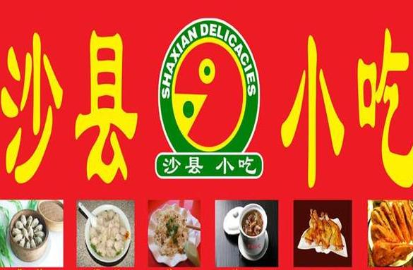 四大快餐巨头推黄桥沙拉套餐.png