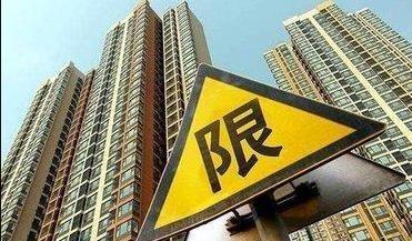 杭州人才优先购房限售五年对购房者有利吗,五年限售是什么意思?