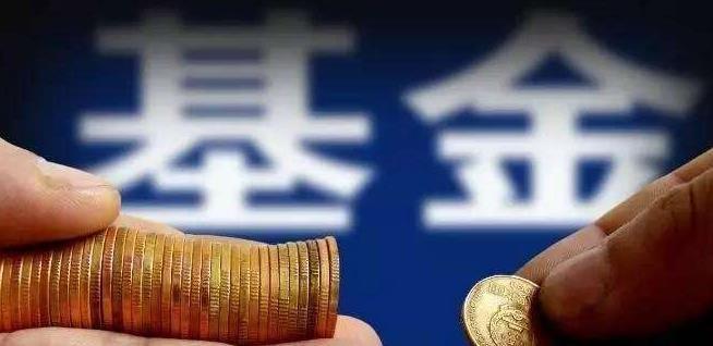 投资货币基金赚钱吗,投资货币基金需要注意什么?