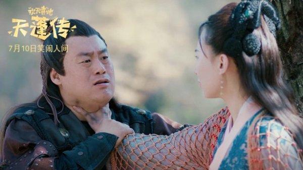《欢天喜地天蓬传》爆笑上映,宋晓峰主演史上最欠八戒
