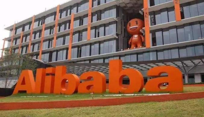 阿里巴巴市值是多少,阿里市值在全球排名是多少位?