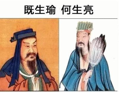 周瑜的故事
