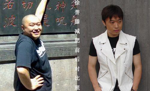 徐誉滕减肥,11个月狂瘦了80斤,想减肥别把自己当人