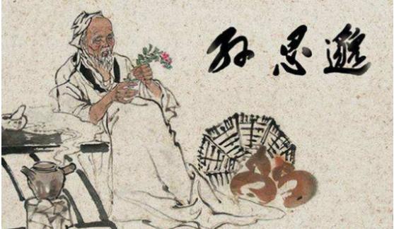 孙思邈千金方是什么?他对后世有什么贡献?他是怎么死的?