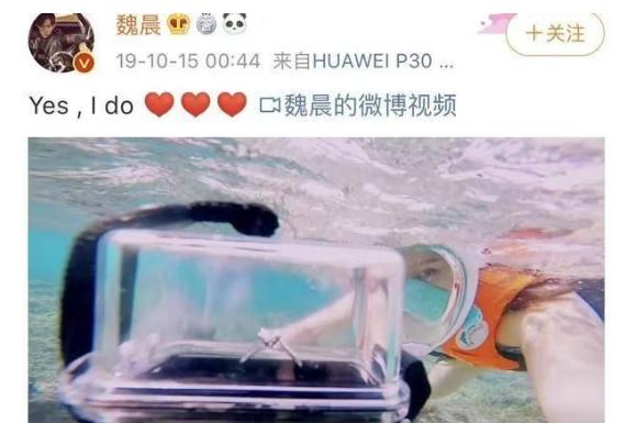 魏晨生日,惨遭网友催婚,王铮亮催促好友赶紧结婚生娃!