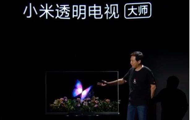 小米透明电视观看效果.jpg