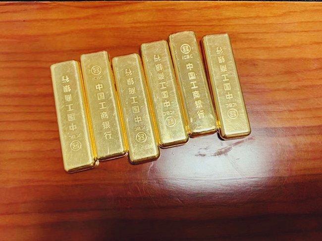 中国工商银行黄金.jpg