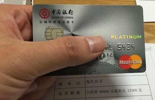 一个银行能办几个信用卡.jpg
