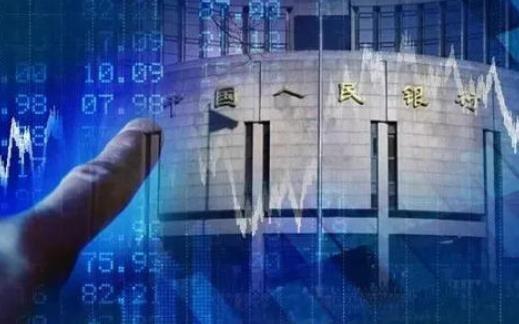 央行数字货币.jpg
