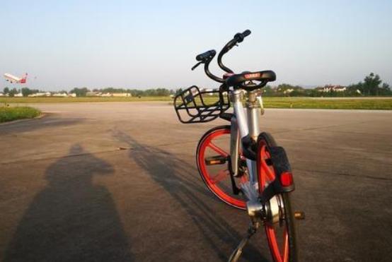 BikeSharing.png