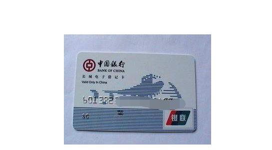 6226开头是什么银行,银行卡号的编码规则