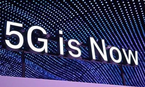 美国宣布开始跨越式发展6G是怎么回事 .jpg