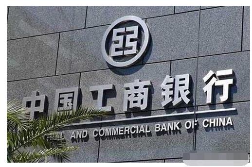 国有银行今年扩招数万人