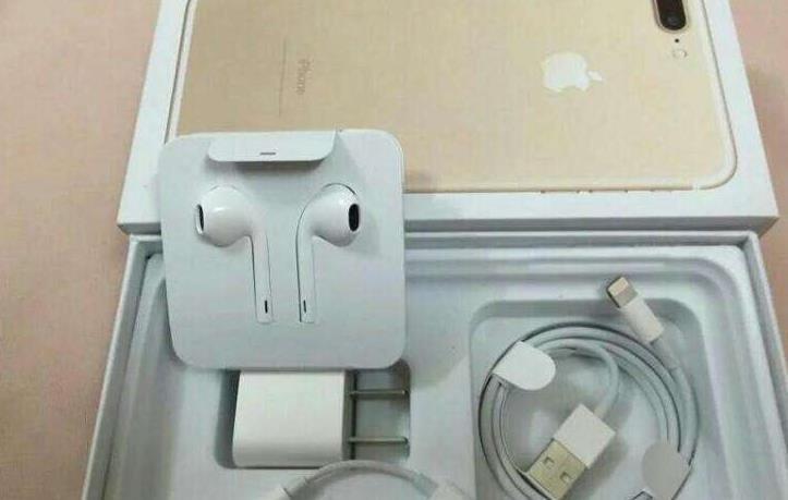 iphone取消耳机和充电器.jpg