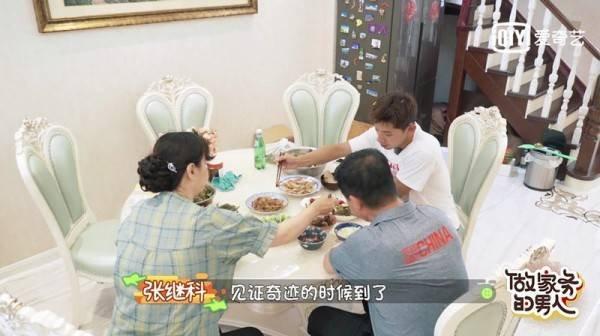 """《【杏鑫平台怎么注册】《做家务的男人》张继科发出""""喂鸡""""警告是什么梗?》"""