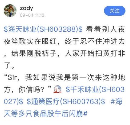 QQ截图20200905161048.png