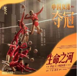 《夺冠》李现老干部形象上线,女排搭讪理由太搞笑,彭彭失宠了!