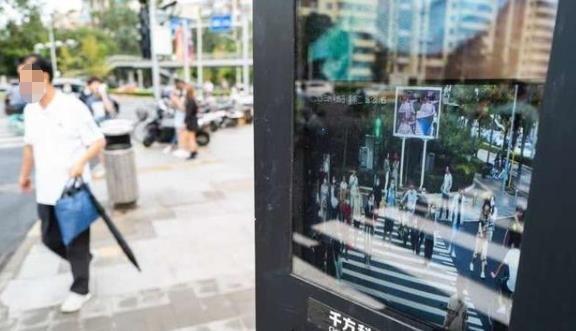 北京智能抓拍.jpg