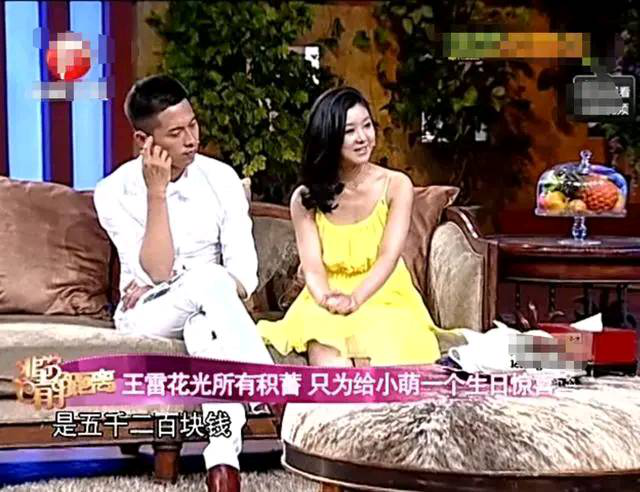 《【二号站app注册】李小萌和王雷十五年的爱情长跑仍如初,如今三口之家很幸福!》