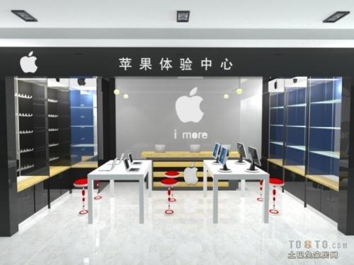 苹果直营店和授权店的区别