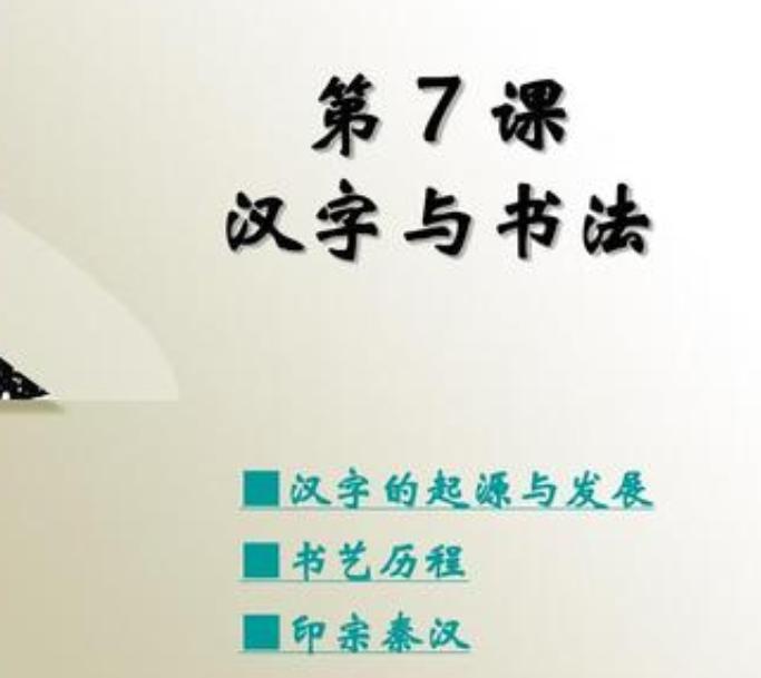 汉字节是什么,为什么要建议设立汉字节,有什么意义?;短线股票推荐