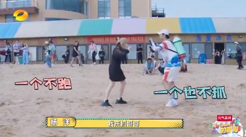 杨洋李一桐玩游戏好像偶像剧上热搜,引起热议,是为了宣传?