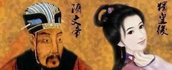 伽罗是历史人物吗