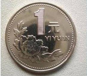 1_)JWVCQ}7WTTZM7$0PL3OL.png
