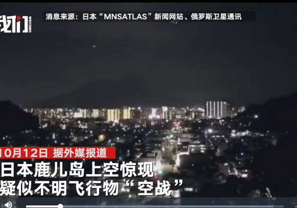 UFO画面.png