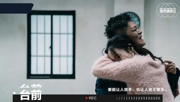演员请就位杨志刚出演受益人,陈凯歌回怼郭敬明?