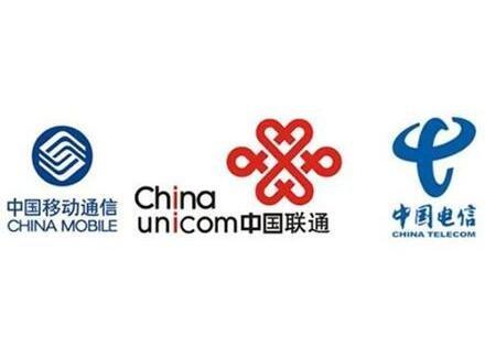 三大运营商回应5G套餐无法改4G,5g套餐最低多少钱,现在办5g划算吗