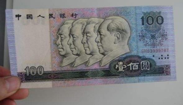 百元人民币多个角.jpg