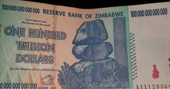 津巴布韋貨幣是什么樣的貨幣,津巴布韋的貨幣只有津巴布韋貨幣嗎?