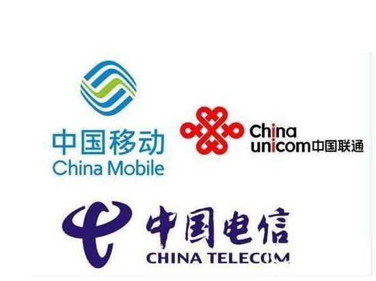 联通与电信合并1.png