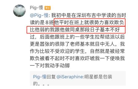 《【杏鑫娱乐登录注册】于正警告造谣者,果然自家艺人自己护》