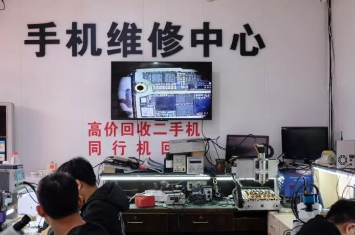 网上哪里维修手机,在网上怎么查找附近维修手机的店铺?