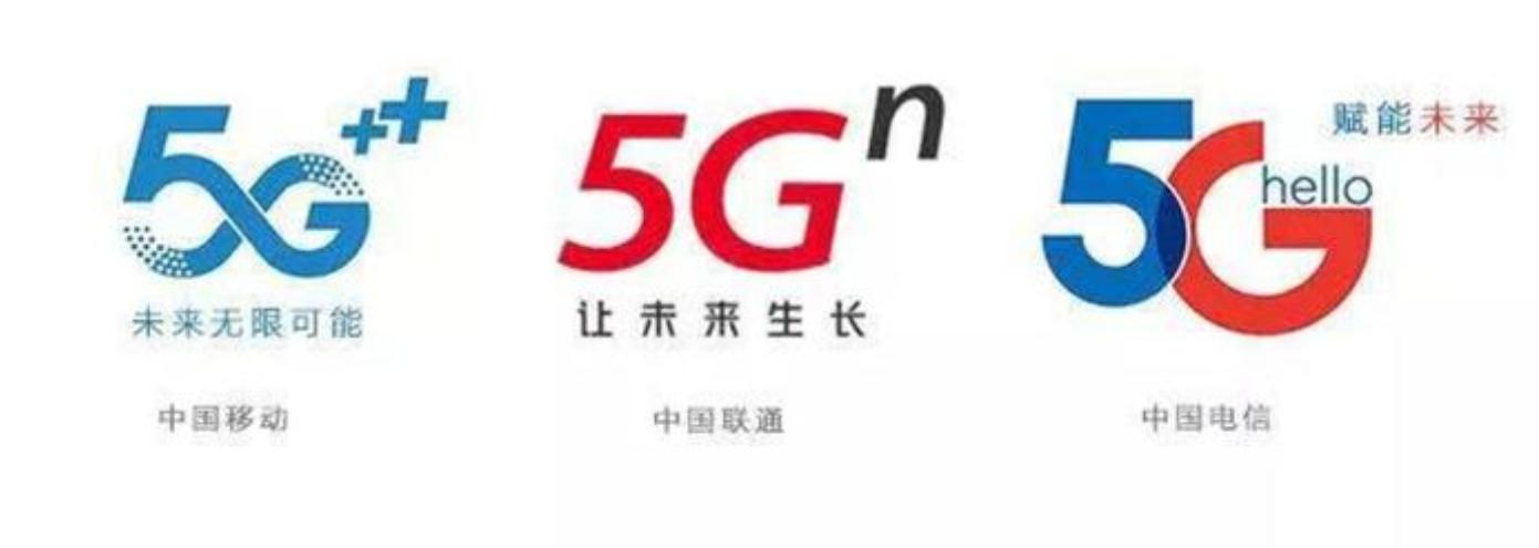 好消息5G消息或年底商用,知道5G套餐一个月的收费标准后,还考虑换5G吗?
