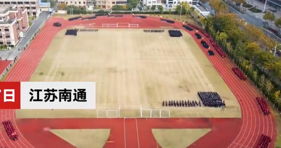 近2500名中学生贪吃蛇式跑操比起传统跑操更受学生欢迎