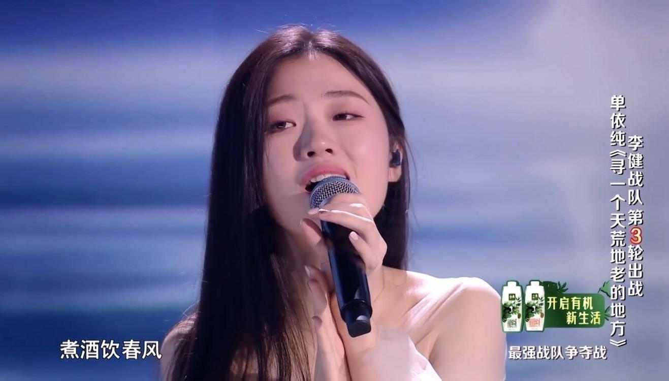 单依纯好声音冠军,单依纯是谁?她为什么获得了好声音冠军?