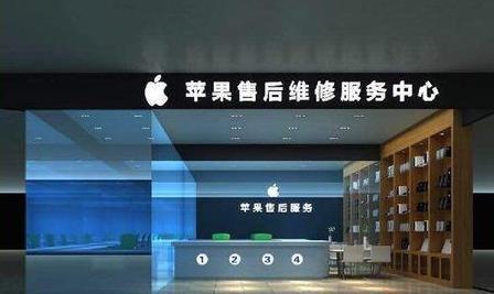 苹果的深圳手机维修店有哪些,怎么去,具体公交线路一览