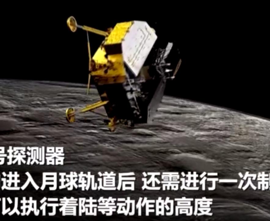 嫦娥五号为什么要踩两次刹车原因是什么,嫦娥五号什么时候回来?